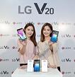 다 쏟아부은 LG V20, 긍정 v. 부정으로 본다면?