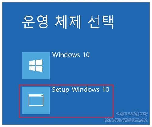윈도우10 하드설치 방법입니다.