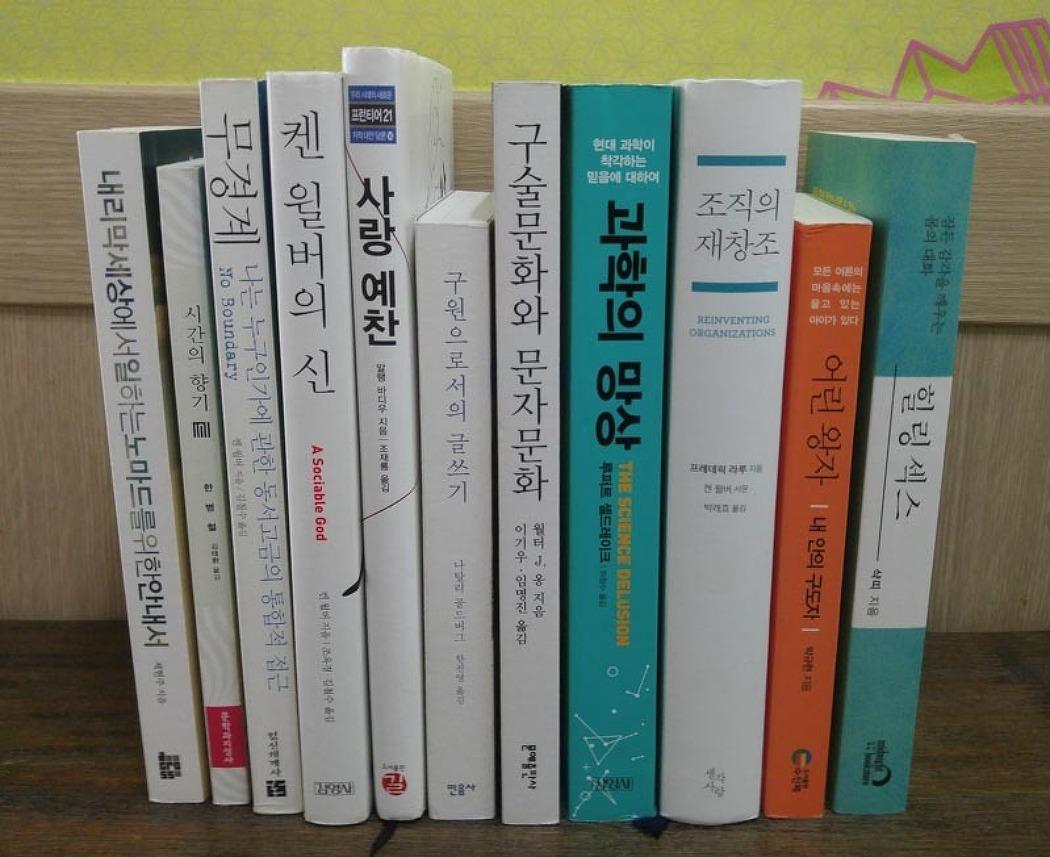 2016년 독서 결산 및 추천 도서 BEST 12