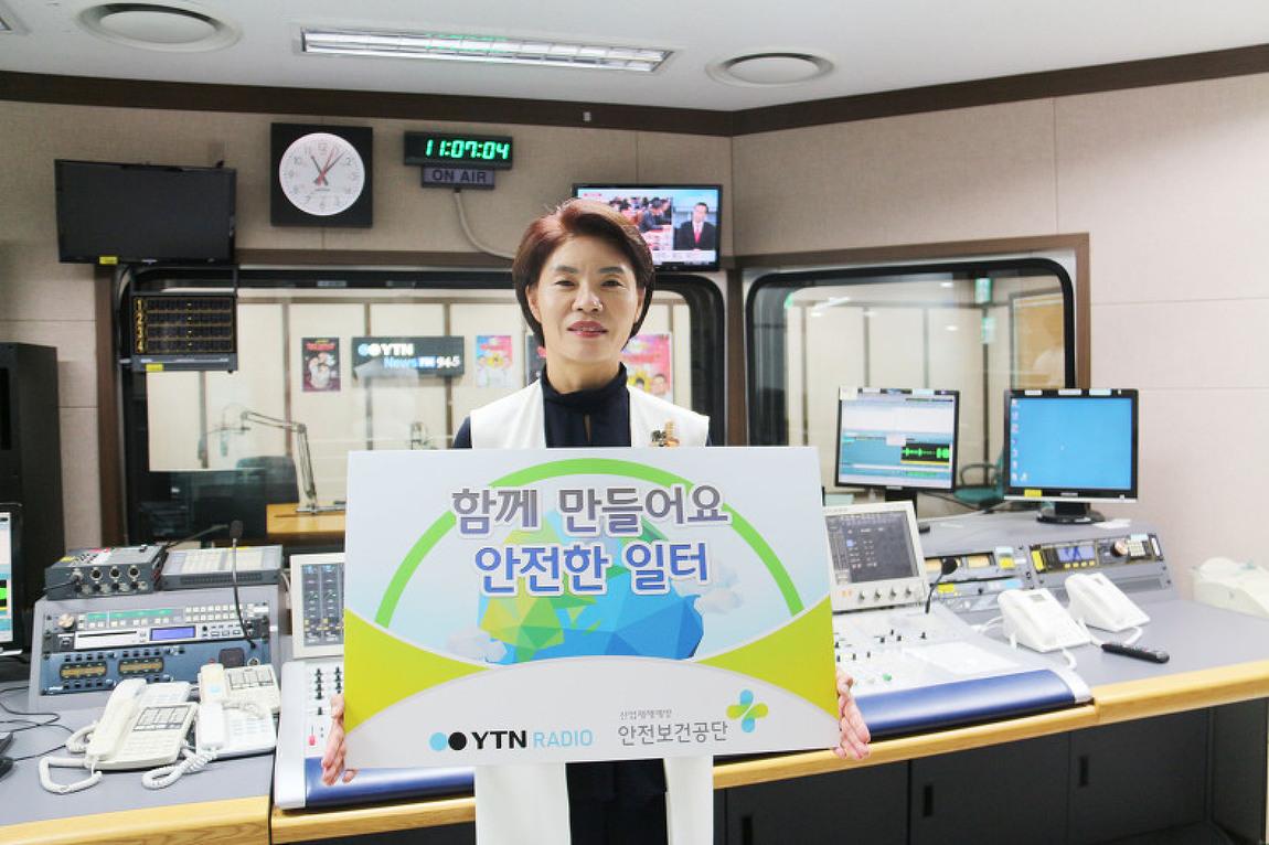 [YTN라디오] 안전한일터 캠페인 14편 - 하청업체안전