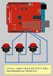 DIY 전자악기 만들기 (연결방법 + 소스코드)