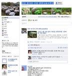 (11) - 소셜청년 이대환 - 생명농원서풍골