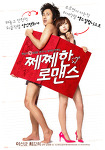[영화리뷰]솔로도 웃게만든 로맨틱 코미디 쩨쩨한 로맨스