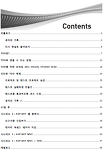 두 남자의 Visual Studio 2010 TDD(Test Driven Development)이야기