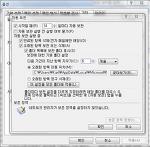 Outlook 자동 보관 기능을 강제하는 방법