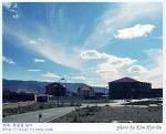 [몽골] 울란바타르 주교좌 성당과 몽골개