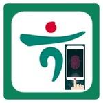 모바일 하나은행 지문인식(등록) 방법