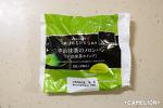 상크스sunkus의 '우지말차 메론빵(宇治抹茶のメロンパン)' ★★★★