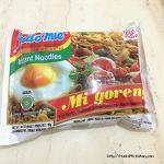[인도네시아 라면] 미고랭(Mi Goreng) 인스턴트 누들 먹어보다.