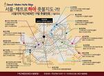 [박근혜퇴진] 서울-메트로하야 촛불지도