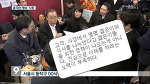 19대 대선 JTBC 뉴스룸 시청률에 달렸다? KBS 반기문 대통령 만들기 시작되다.