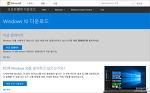 최신버젼의 윈도우10 으로 업데이트 방법 - windows 10 1703 OS 빌드 버젼15063