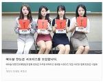 에듀윌 한능검 서포터즈를 모집합니다.