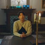 공유 도깨비 패션_남친룩 / 남친 생일선물 1탄