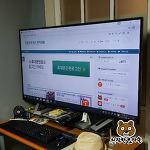 """대전 세종 블로그 모임 """"그러하다"""" 도마동 SKETG 공방카페에서 진행!"""