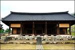 성주 향교 그리고 보물 1575호 대성전과 명륜당