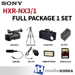 SONY HXR-NX3 Full Package1 SET