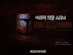 영웅막기게임 * 아토믹 크립 스포너
