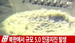 북미가 종전협정을 맺지 않는 한 북핵 막지 못한다