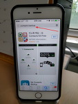 Contacts Kit, 애플 스마트 기기 여러개에 등록된 주소록 통합하기