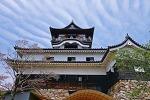 일본힐튼호텔 72시간 50% 플레쉬세일 (HILTON HHONORS JAPAN 50% OFF 72 HOUR FLASH SALE)