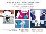 [품격경영 원년 선언 2] '글로벌 (소통) 매너' 도구가 무역규모 1조달러 레벨 코리아에 지금 필요한 이유?!