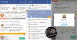 손안에주소 - 우편번호검색, 새도로명주소 찾기 앱(어플)