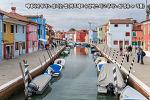 베네치아 부라노 섬 가는 법 (바포레토 수상버스 타고 무라노 섬 경유 or 직통)