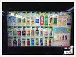 [도쿄일상] 음료를 추천해줘? 얼굴 인식 자판기!