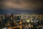 오사카 - 우메다 스카이 빌딩