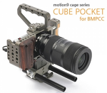 [Motion9] CUBE POCKET for BMPCC / 블랙매직디자인 포켓 시네마 카메라용 케이지