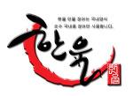 광주 민물장어 도매&소매와 식당까지 한울 민물장어 1kg 가격(광주 맛집, 광산구 맛집, 광주 장어)
