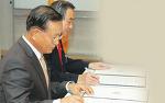 민주평통 서남아시아협의회, 충북 청주시협의회와 자매결연 협약식 체결