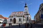 [발칸여행] 크로아티아 수도 자그레브(Zagreb)