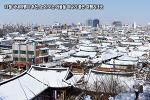 12월 국내여행지 추천, 눈이 오는 겨울철 떠나기 좋은 여행지 3곳