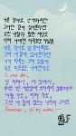영원토록 - G 고릴라