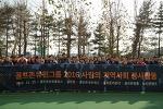 골프존유원그룹 '사랑의 지역사회 봉사활동' 현장 속으로