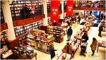 하버드 서점 Harvard Book Store