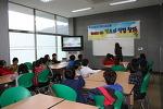 청소년 수련관 초등학생 진로 체험 프로그램