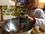 아이가 만든 요구르트 스펀지케이크, 정말 만들기 쉬워요