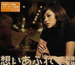 [J-POP/추천] 松浦亜弥-レスキュー!レスキュー!