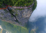 공중에서 본 중국의 다양하고 멋진 풍경들