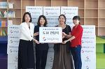 재외동포재단, 한-베 다문화 취약 가정 자녀 정체성 교육 위해 도서 · 전통문화용품 지원