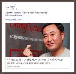오마이뉴스 시민기자 김용만