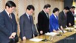 [연합뉴스] 밀양 화재 희생자 추모하는 당·정·청 회의 참석자들