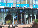 [메종드베니]화북카페 메종드베니,화북커피숍,화북빵집,제주도카페