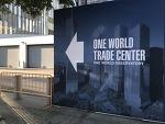 [#난생처음 뉴욕여행 여덟째날] #3 뉴욕 7 월드 트레이드 센터 World Trade Center 공원에 있는  원월드트레이트센터 야경 투어