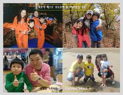 [온라인 초대권 이벤트] 행복한 우리가족 소개하기 ^^