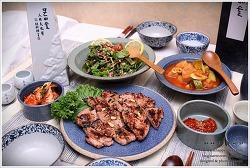 손님초대요리-맥적, 통곡물(보리)샐러드, 참치고추장찌개~ 맥적 레시피 레시피 포함~