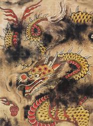 '용(Dragon)'에 대한 동서양의 시각 차이